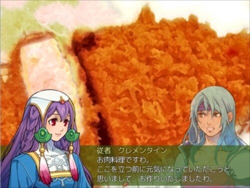 にく・わすれ Game Screen Shot4