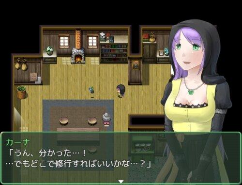 魔法使いのお姉さんモニカ Game Screen Shot1