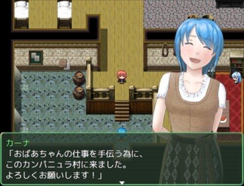 魔法使いのお姉さんモニカ Game Screen Shot2