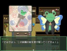 魔法使いのお姉さんモニカ Game Screen Shot3