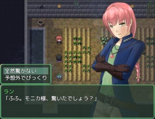 魔法使いのお姉さんモニカ Game Screen Shot4