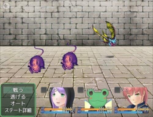魔法使いのお姉さんモニカ Game Screen Shot5
