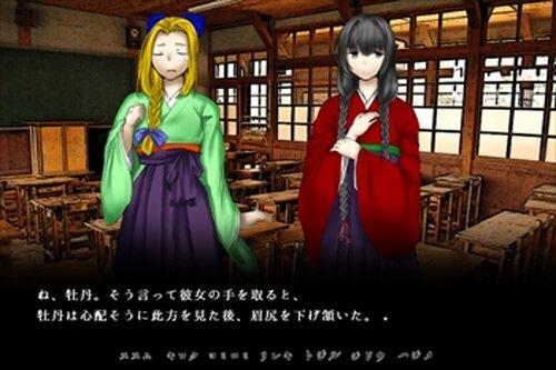 グランギニョル 体験版 Game Screen Shot3