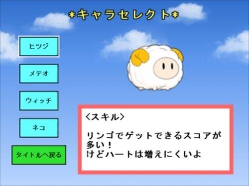 Jump Game Game Screen Shot2