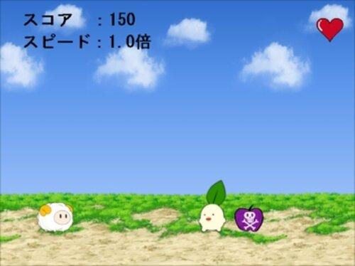 Jump Game Game Screen Shot3