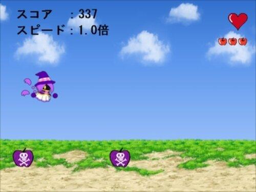 Jump Game Game Screen Shot5
