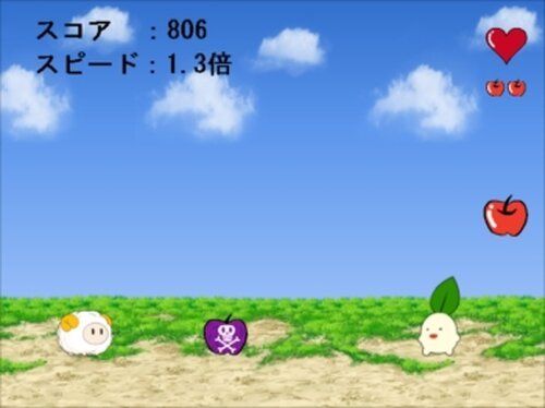Jump Game Game Screen Shots