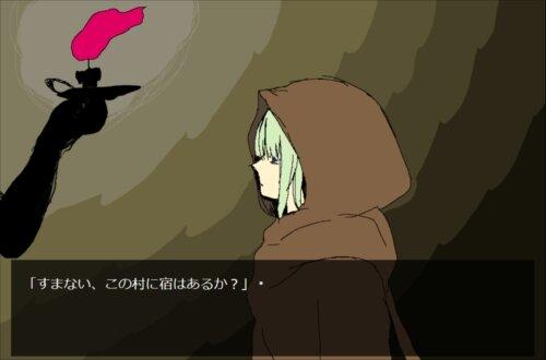 終極のヨル Game Screen Shot1