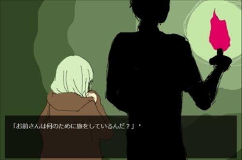 終極のヨル Game Screen Shot2