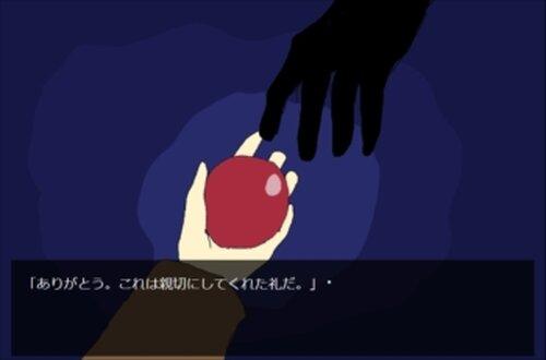 終極のヨル Game Screen Shot3