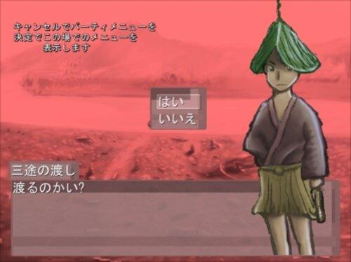 妖逢瀬日記 体験版ver1.10 Game Screen Shot2