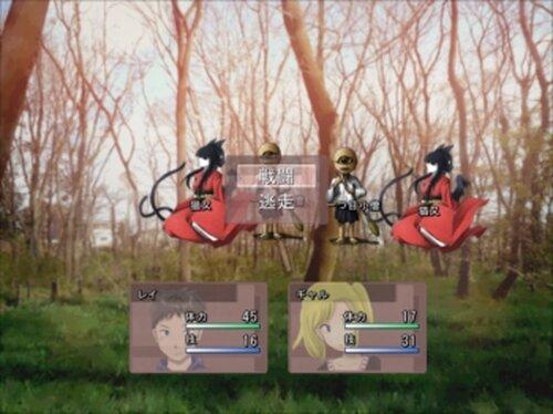 妖逢瀬日記 体験版ver1.10 Game Screen Shot5