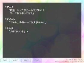 うろおぼえ魔法少女 Game Screen Shot3