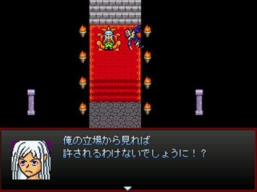 勇者か魔王 完全版 Game Screen Shot1