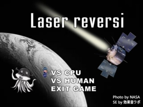 Laser reversi(レーザーリバーシ) Game Screen Shot2