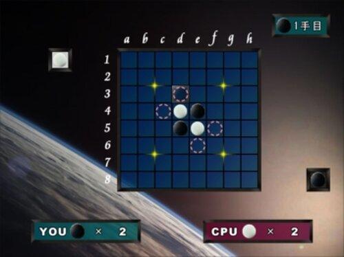Laser reversi(レーザーリバーシ) Game Screen Shot3