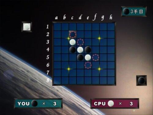 Laser reversi(レーザーリバーシ) Game Screen Shot4
