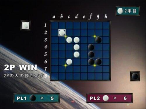 Laser reversi(レーザーリバーシ) Game Screen Shot5