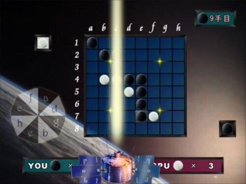Laser reversi(レーザーリバーシ) Game Screen Shots