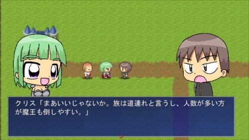 朔太郎君の受難2~新たなる試練~ Game Screen Shot