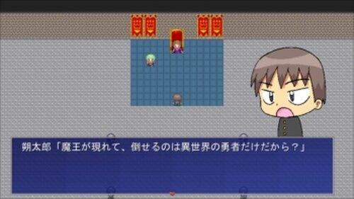 朔太郎君の受難2~新たなる試練~ Game Screen Shot3