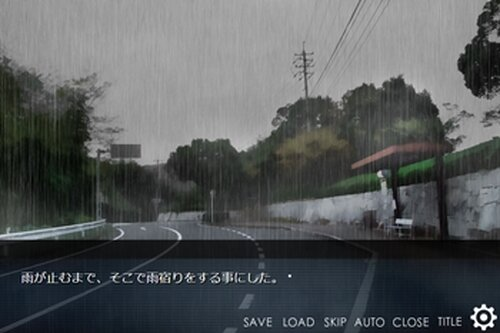 氷雨の記憶 Game Screen Shot4