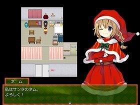 クリスマスガール Game Screen Shot3