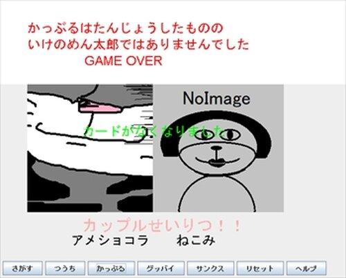 You Game Screen Shot3
