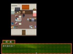 クリスマスガール2 Game Screen Shot2
