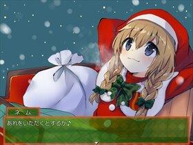 クリスマスガール2 Game Screen Shot3