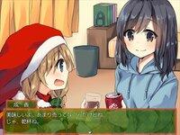 クリスマスガール2