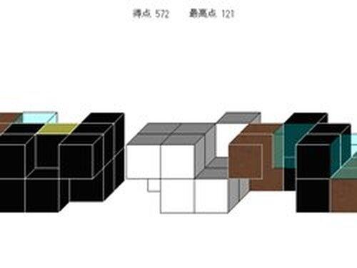 立方体の怒り Game Screen Shots