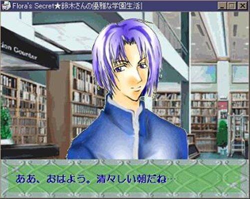 鈴木さんの優雅な学園生活 Game Screen Shot1