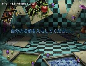 あかり無想転生 Game Screen Shot2