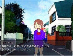 友だちごっこやろうよ! Game Screen Shot2