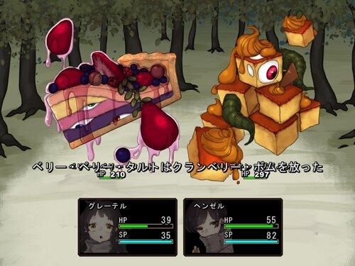迷子のレープクーヘン Game Screen Shot1