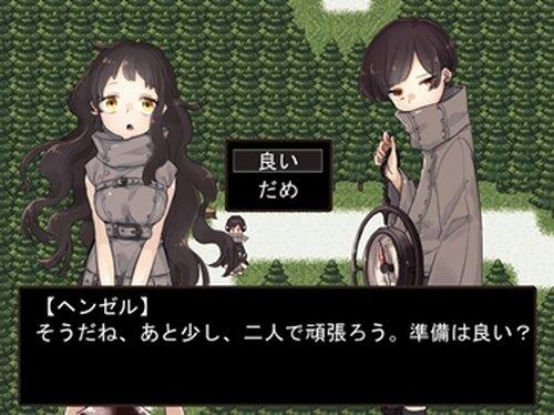 迷子のレープクーヘン Game Screen Shot5