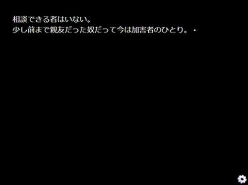 劣等性~Poor&Pure~ Game Screen Shot2