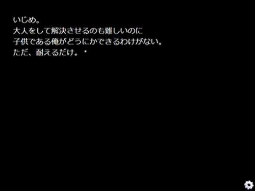 劣等性~Poor&Pure~ Game Screen Shots