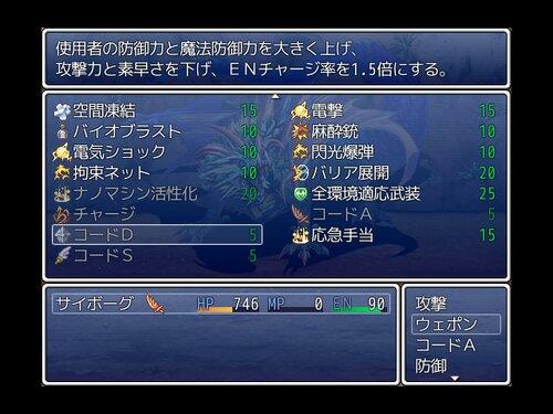 パラレルディフェンダーズ Game Screen Shot