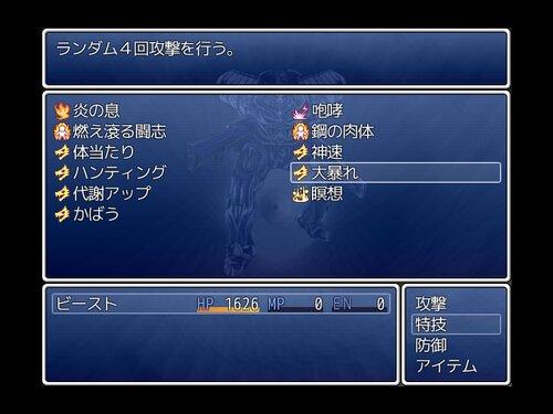 パラレルディフェンダーズ Game Screen Shot2