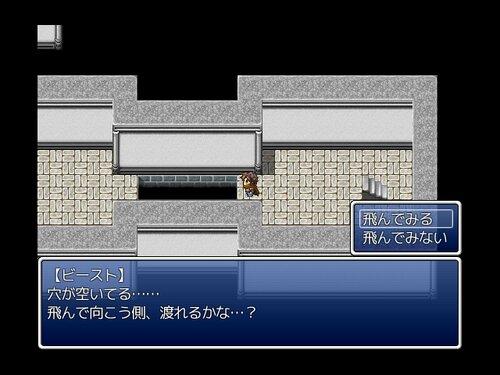パラレルディフェンダーズ Game Screen Shot3