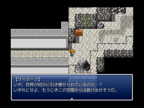 パラレルディフェンダーズ Game Screen Shot4