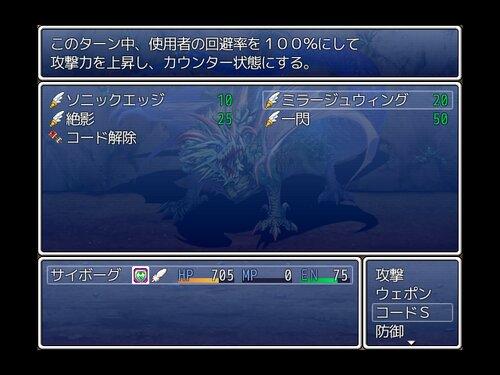 パラレルディフェンダーズ Game Screen Shot5