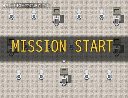 ココロのアトリエ~マックス♥ハート~ Game Screen Shot2