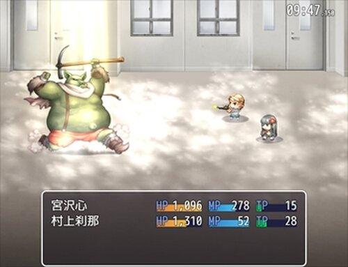 ココロのアトリエ~マックス♥ハート~ Game Screen Shot5