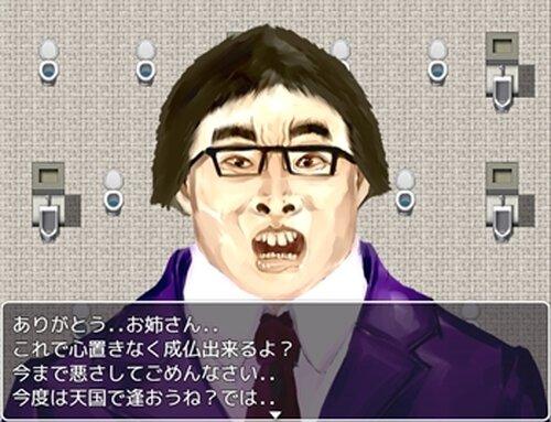 ココロのアトリエ~マックス♥ハート~ Game Screen Shots