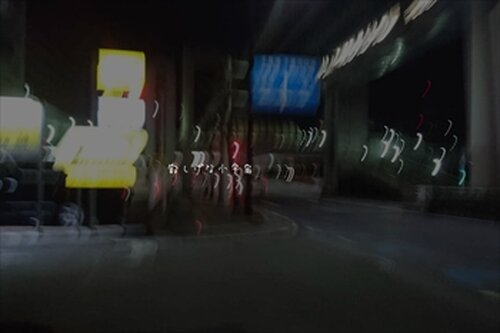 夜景 Game Screen Shot2