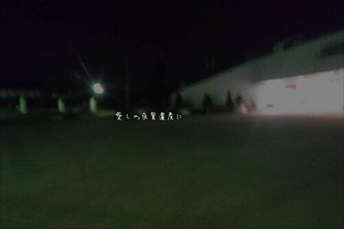夜景 Game Screen Shot3