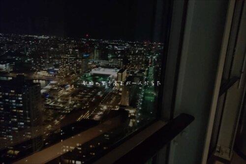 夜景 Game Screen Shot4